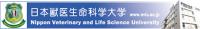 日本獣医生命科学大学 動物医療センター